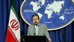 پرونده اتهامی جدید علیه تهران از ارسال موشک به عراق تا کارخانه تسلیحاتی در لبنان