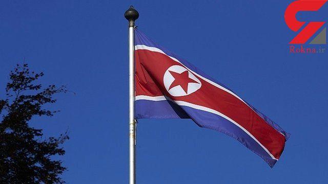کره شمالی: پیونگ یانگ با رگبار آتش به واشنگتن پاسخ خواهد داد