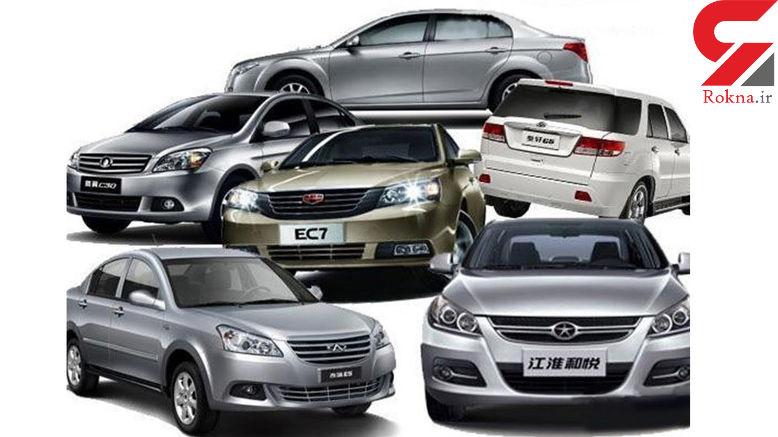 چینی ها و کره ای ها هم با خودروهایشان از ایران خواهند رفت!