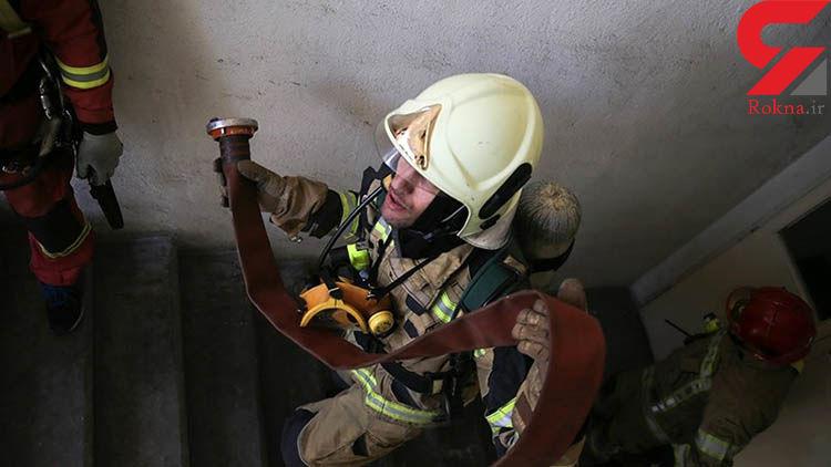 آتشسوزی در برج پایتخت میرداماد +عکس