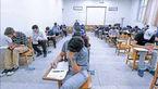 نگاهی به اثرات تخریبی برنامه های کنکوری صداو سیما بر جذب داوطلبان آزمون دانشگاه ها