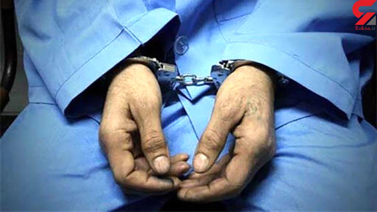دستگیری عامل درگیری با سلاح سرد در قم