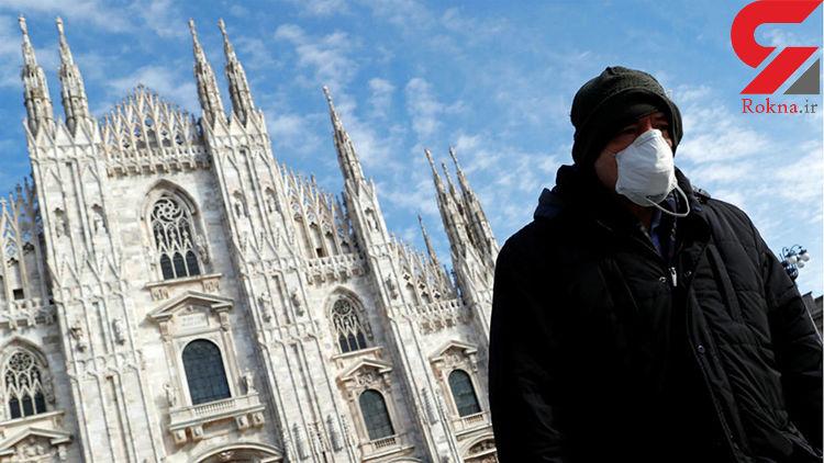 جریمه سه هزار یورویی ایتالیا برای خروج غیرضروی از خانه