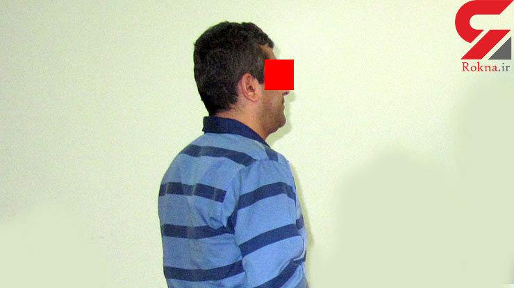 مرد ارمنی از اعدام به خاطر قتل یک مرد مسلمان تهرانی گریخت + عکس