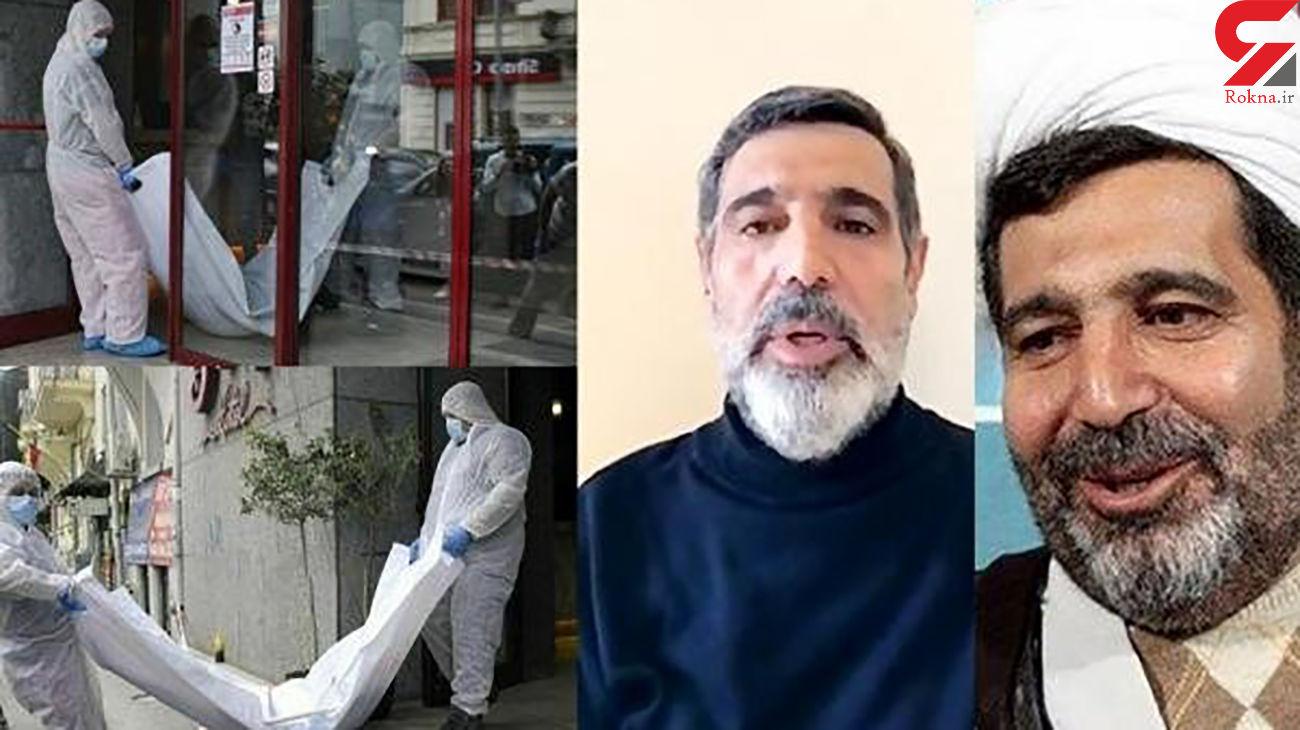 2 ادعا درباره جنازه قاضی منصوری / برادرش فاش کرد
