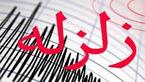 فوری / زلزله 4/7 ریشتری در خراسان رضوی