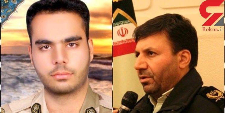 قاتلان پلیس شهید امین افشاری پور دستگیر شدند