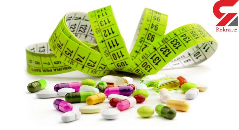 خطر داروهای لاغری در کمین چاق ها