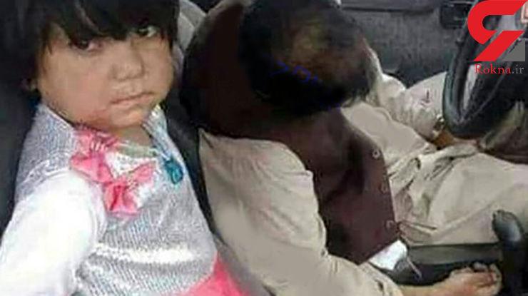 تیرباران پدر مقابل چشمان دختر 3 ساله+عکس دردناک
