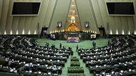 لیست کابینه دولت سیزدهم ۱۴ مرداد به مجلس ارائه میشود