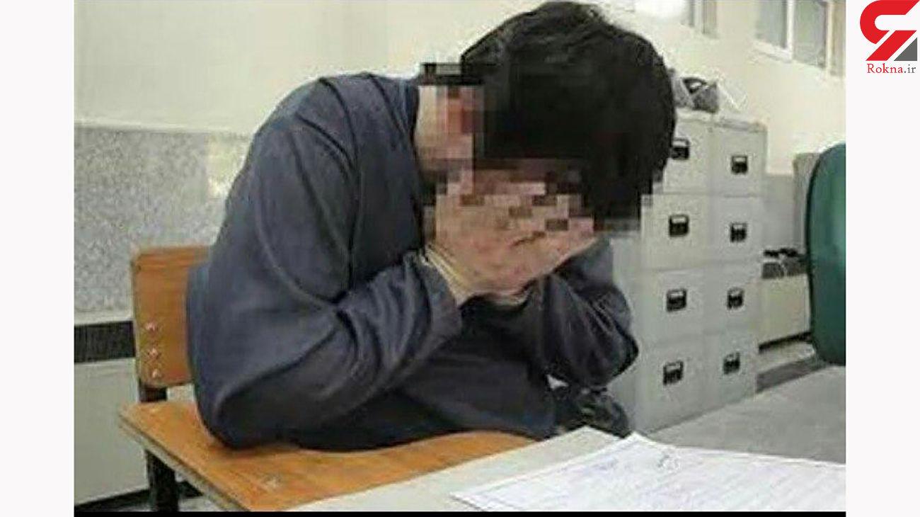 باورنکردنی / نحوه خواب یک مرد تهرانی او را از قتل عمد زنش تبرئه کرد