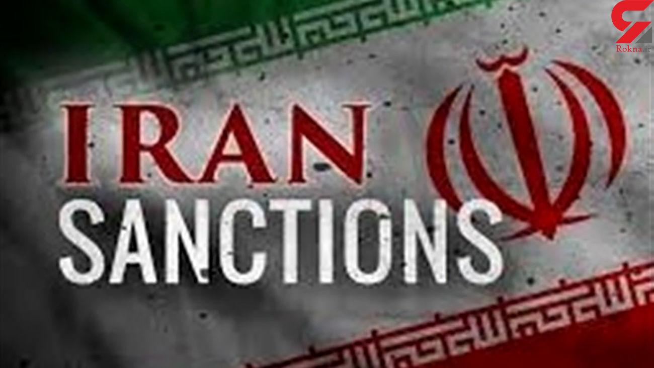 جدیدترین اظهارنظر آمریکا درباره تحریم های ایران