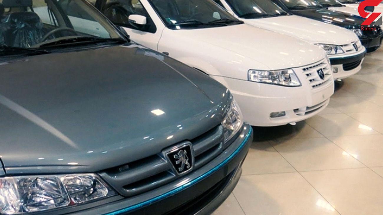 قیمت روز خودروهای ایران خودرو و سایپا  / افزایش ۵ تا ۱۵ میلیونی قیمتها
