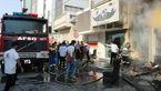 رستوران پاکستانی آبادان در آتش سوخت +عکس