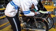 طرح جدید برای اعمال قانون موتورسواران متخلف