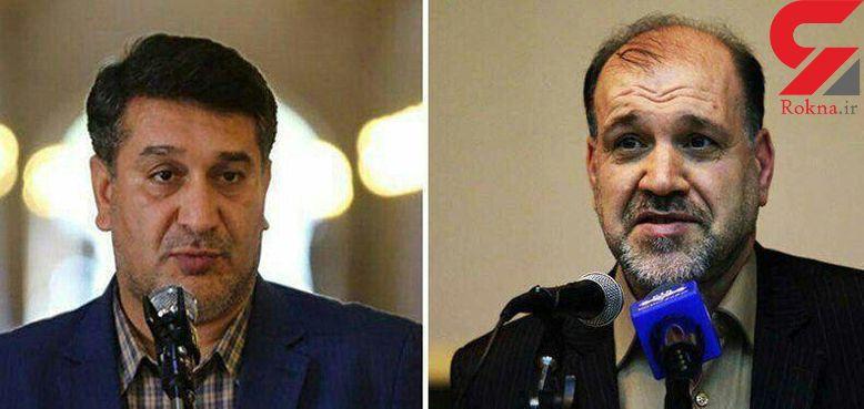 حضور 2 نماینده بازداشت شده در مجلس