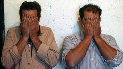 29 اعتراف 2 دزد در شیراز + عکس