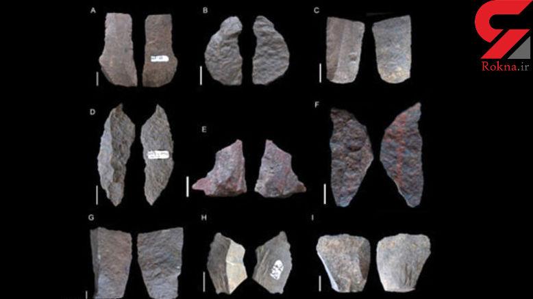 کشف ابزارهای اولیه تکنولوژی 58 هزار ساله + تصاویر