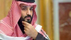 حذف نام محمد بن سلمان از فهرست سخنرانان کنفرانس ریاض