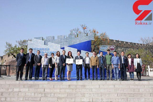 دیوار چین مرمت می شود!/بازسازی دیوار چین توسط شرکت اینتل