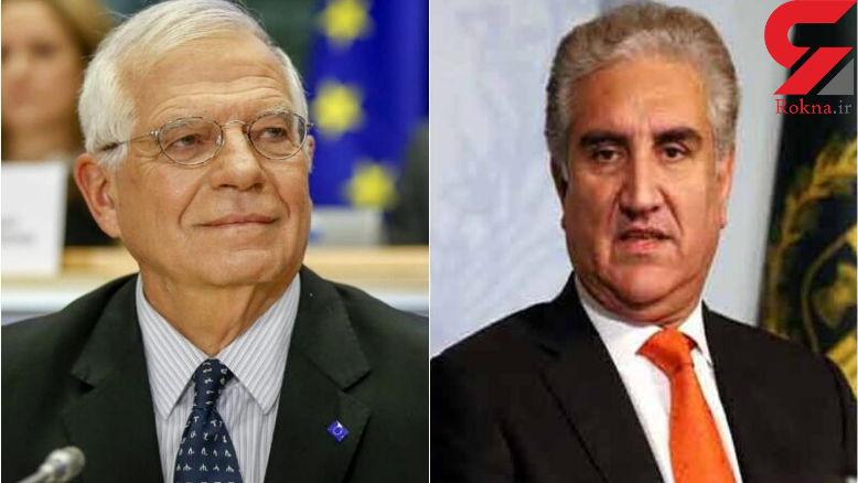 نامه وزیرخارجه پاکستان به اتحادیه اروپا: تحریم های ایران لغو شود