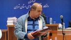 همدستان بابک زنجانی اعدام نمی شوند