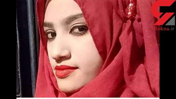 این دختر 19 ساله به دلیل گزارش آزار و اذیتش توسط مدیر مدرسه به آتش کشیده شد +عکس