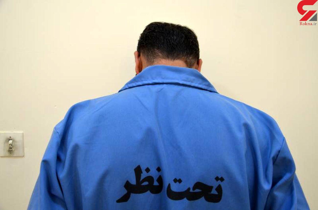 اعترافات مرد پلید که دختر 3 ساله را به مشروب خوردن وادار کرده بود / تهران