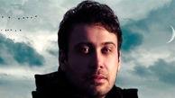 محسن چاوشی باز هم 7 زندانی را آزاد کرد