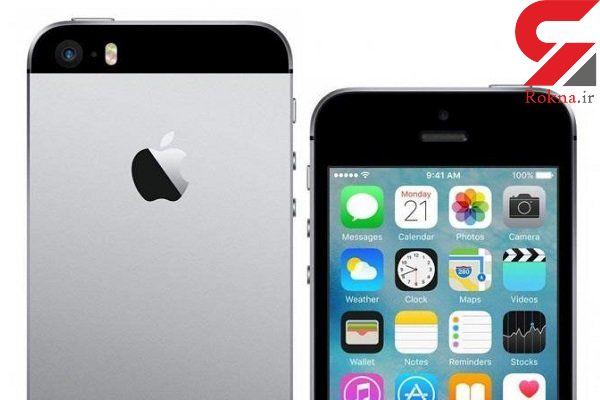 آیفون اس ای ۲ احتملا توسط اپل عرضه می شود