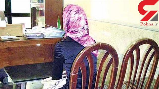 انگشتر برلیان زن ایرانی مقیم امریکا در شکم خانم پرستار تهرانی بود +عکس