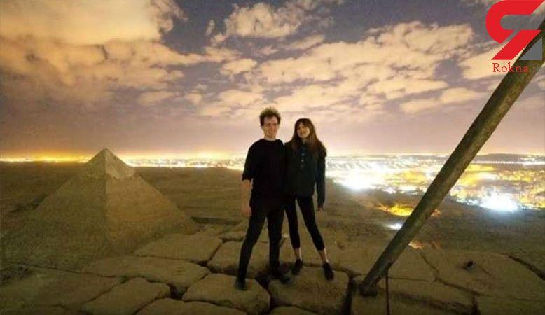 ضبط فیلم کثیف دختر و پسر توریست در بالای اهرام مصر