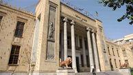 سرمایه جدید بانک ملی ایران به ثبت رسید