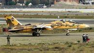 سقوط یک جنگنده F14 در اصفهان + اسامی خلبانان