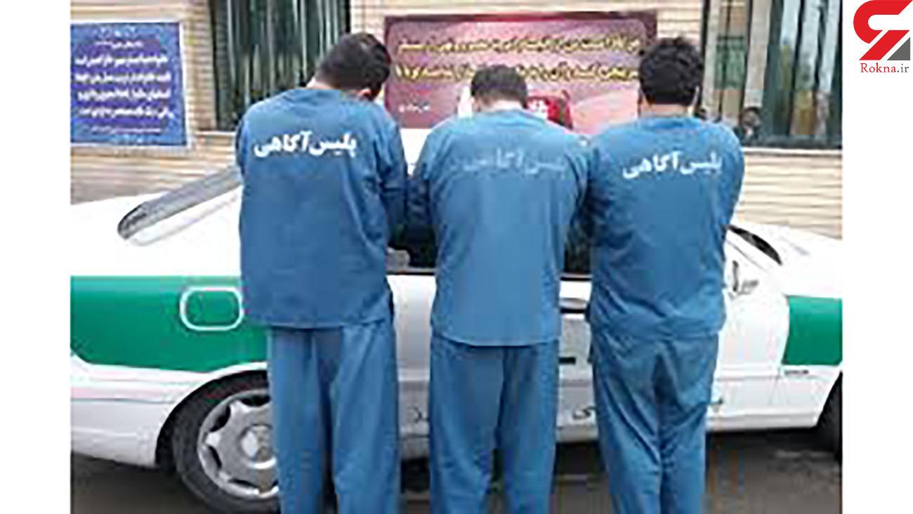 16 دختر و پسر تهرانی در دام مردان پلید / وحشت در پارک های شهر