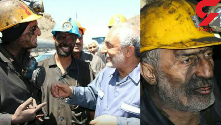 عکس عجیب از یک نماینده مجلس در معدن  کرمان