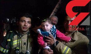 نوزاد 8 ماهه با فرار همه از خانه آتش گرفته تنها ماند! / در تهران رخ داد + عکس