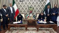 Iran, Pakistan sign MoU to boost border trade