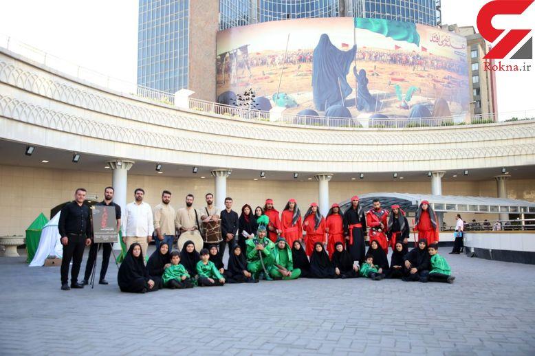 نمایش میدانی سقای حرم در ایستگاه های  متروی تهران + گزارش تصویری