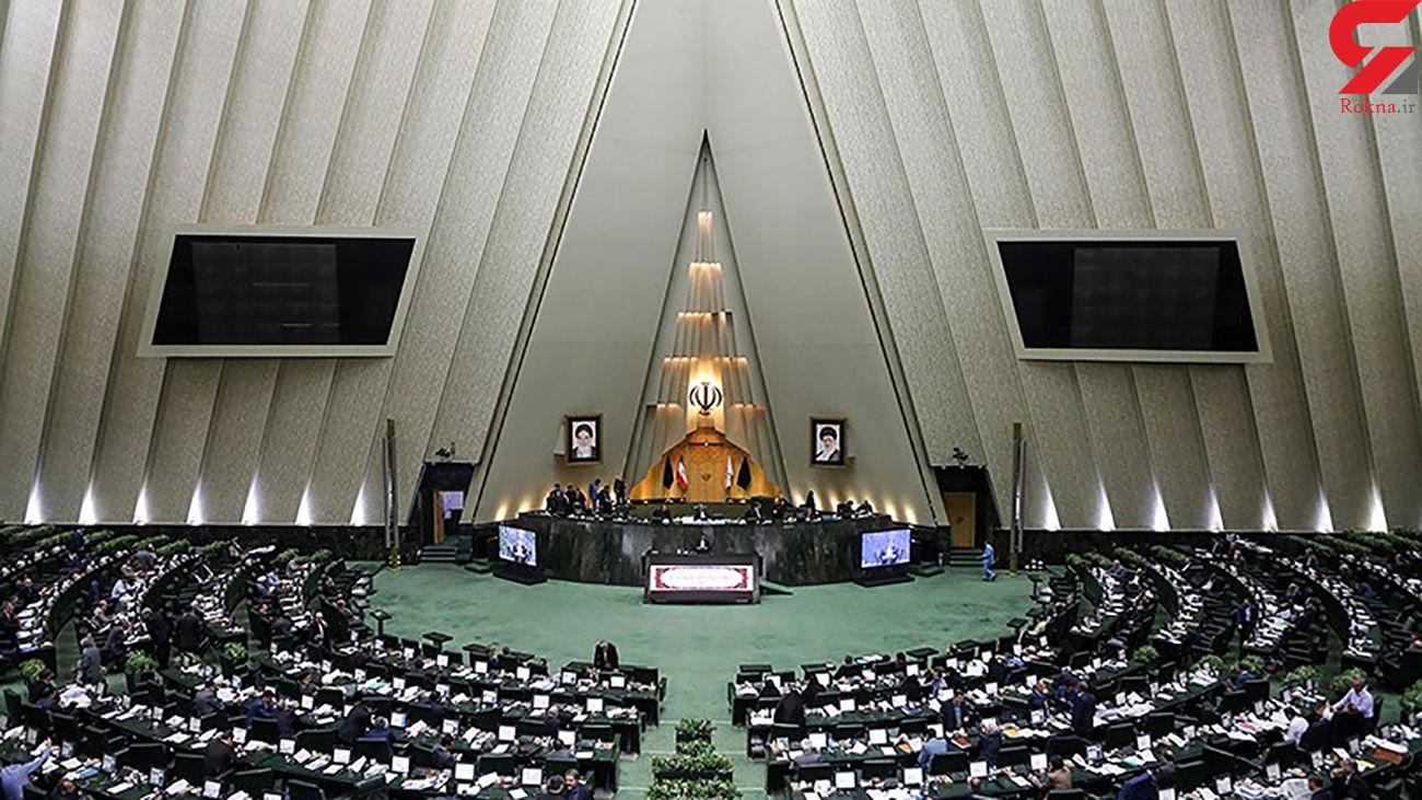 مجلس با تخصیص ۵ درصد سهام دولتی در عرضه اولیه موافقت کرد