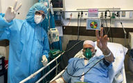 پیرمرد ۸۰ ساله الیگودرزی کرونا را شکست