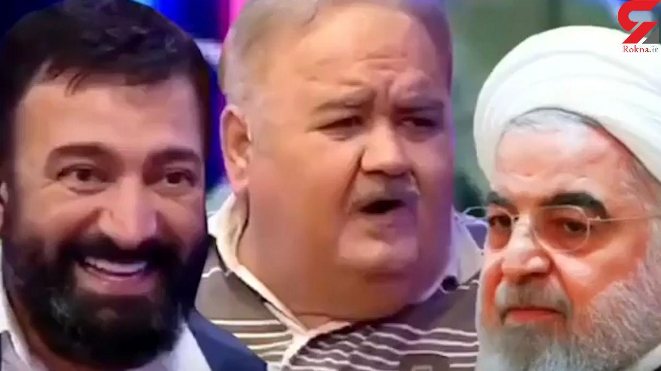اکبر عبدی و امیر نوری به روحانی تاختند /  در برنامه مجید صالحی غوغا شد + فیلم