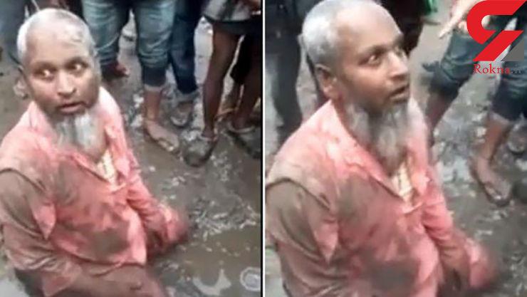 پیرمرد مسلمان هندی مجبور به خوردن گوشت خوک شد+ عکس