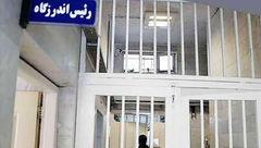 رازهای مرگبار زندان رجایی شهر را در این گزارش بخوانید / ندامگاه خوفناک