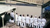 انتقاد عفو بین الملل از شکنجه زندانیان حقوق بشری در عربستان