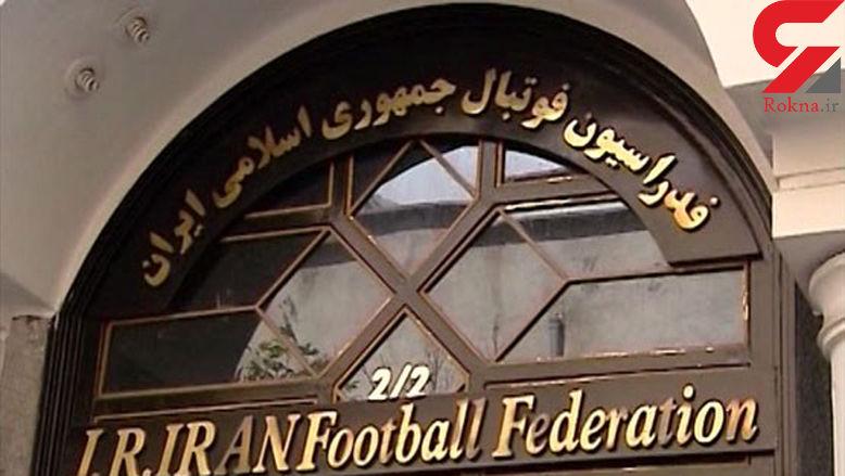 توفیق اجباری برای فدراسیون فوتبال!