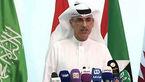 ائتلاف عربی: حملات ما در یمن مطابق با قوانین بینالمللی است!