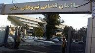 بازداشت 4 نفر در ارتباط با ماجرای زندانیان فراری در سقز+ فیلم