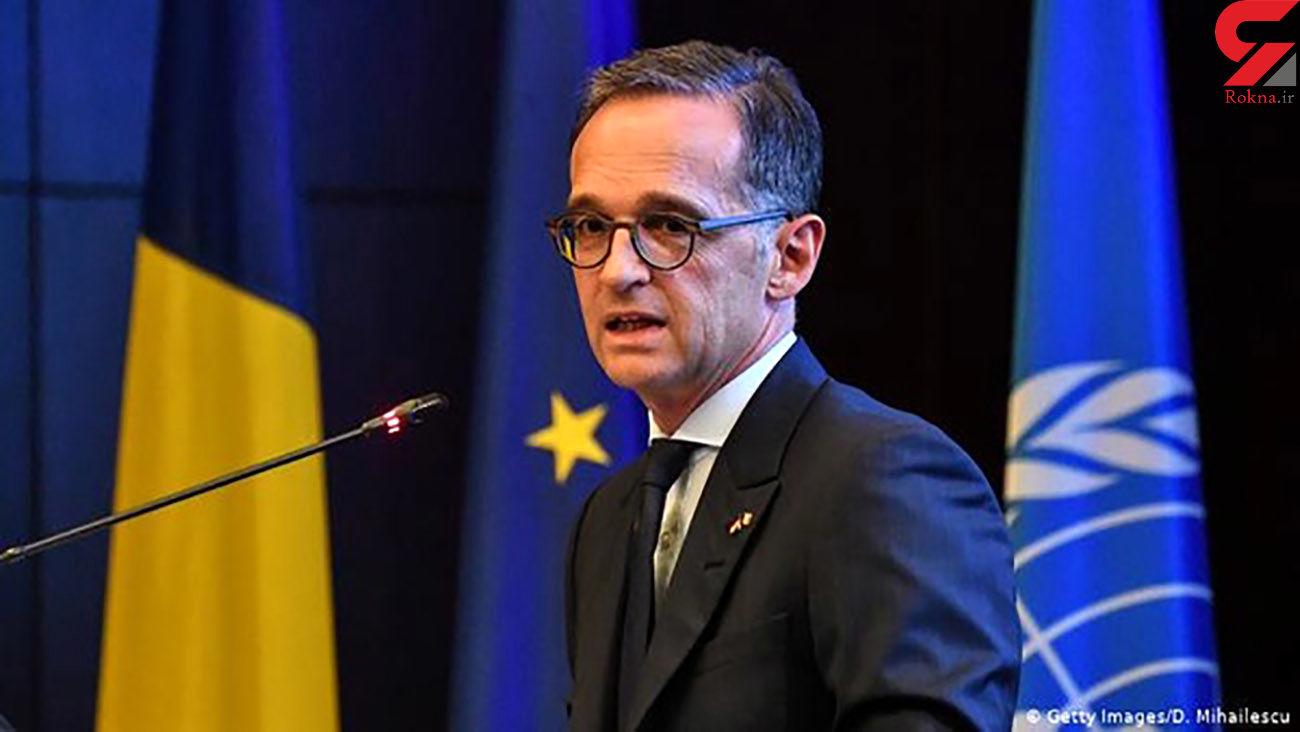 نظر مثبت وزیر خارجه آلمان درباره تغییر شرایط در دوره بایدن