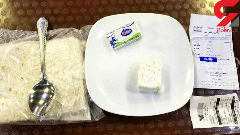 لاکچری ترین صبحانه در فرودگاه مهرآباد ! + عکس